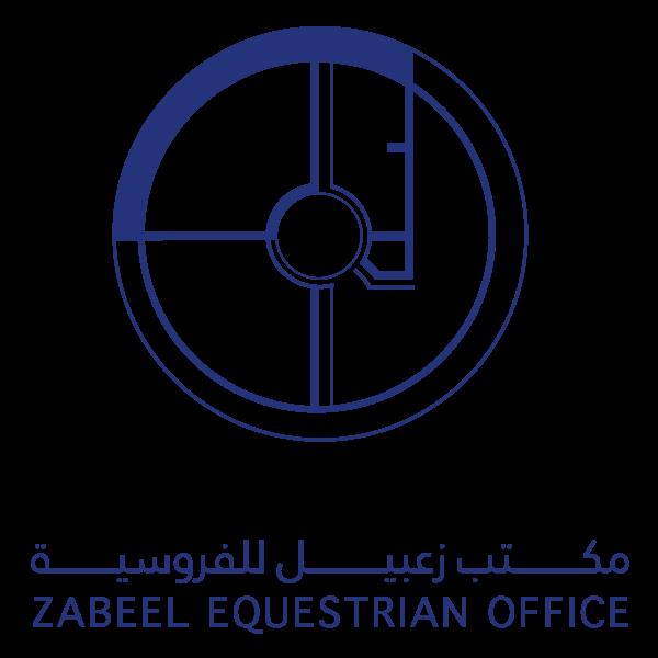 Zabeel Equestrian Office